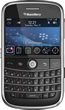 View your CCTV from your Blackberry